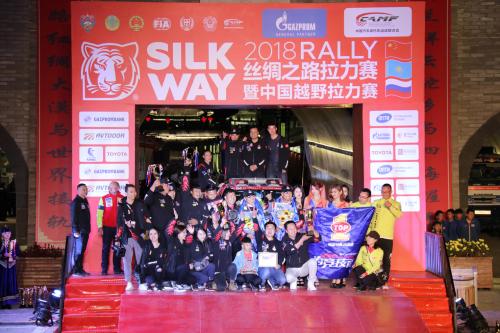 2018丝绸之路拉力赛,TOP1峰火骑士获亚军