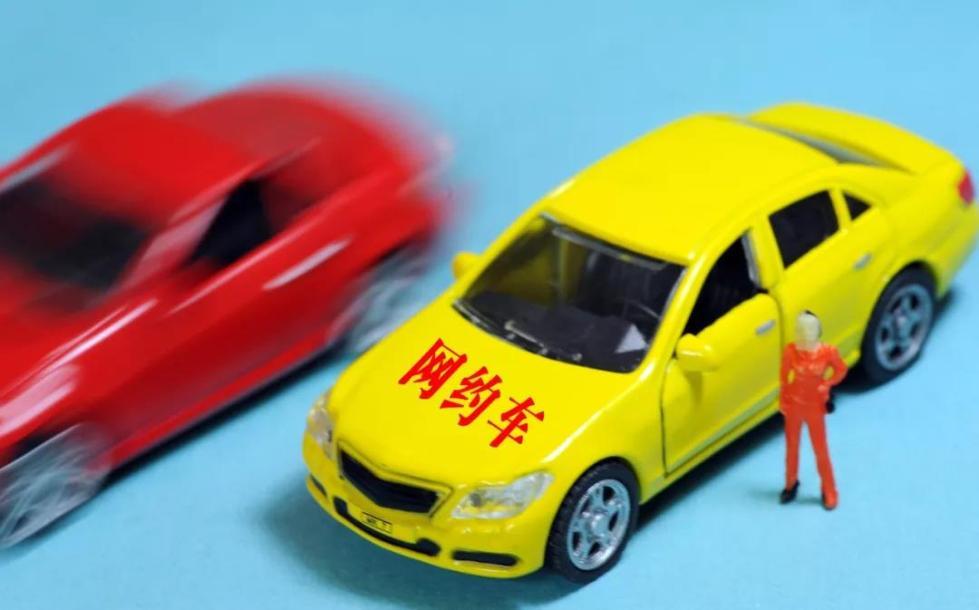 交通运输部首次点名网约车 涉嫌行业垄断被公开批评