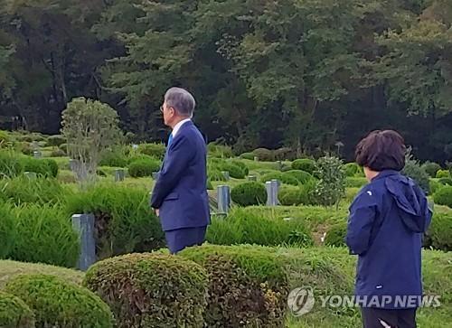 结束访美之旅 韩国总统文在寅休假一天回乡扫墓
