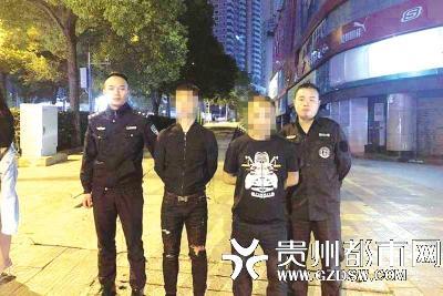 两名男子进酒吧专偷醉酒者财物 已被警方刑事拘留
