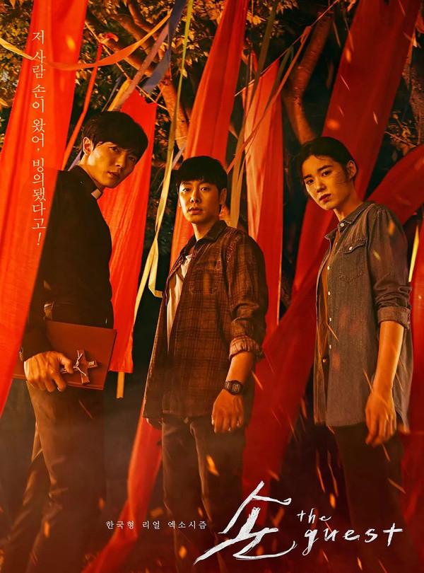 刚上映就爆红的韩剧《鬼客》,没想到女主郑恩彩这么美?