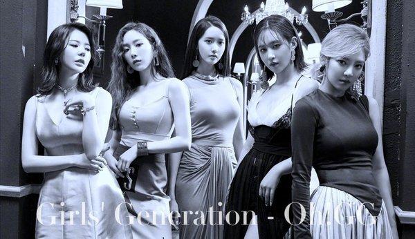 少女时代小分队回归!灵魂主唱泰妍小姐姐靠衣品赢得C位?