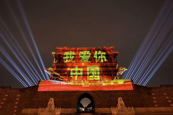 """北京永定门城楼南广场举办""""我爱你中国""""迎国庆灯光秀"""