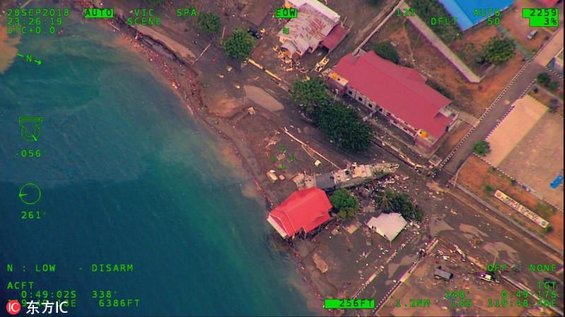 印尼强震引发海啸 海啸冲垮帕卢标志性跨海大桥