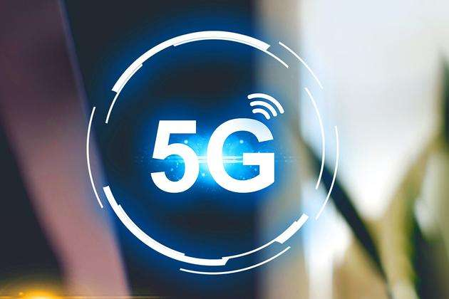 5G商用在路上