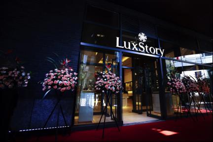 LuxStory中古奢侈品精品店北京坊盛装开业 人气女星宋轶优雅出席