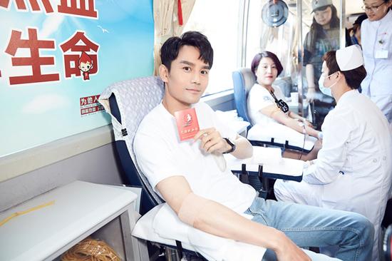 王凯任公益大使无偿献血  宣传片曝光传播正能量