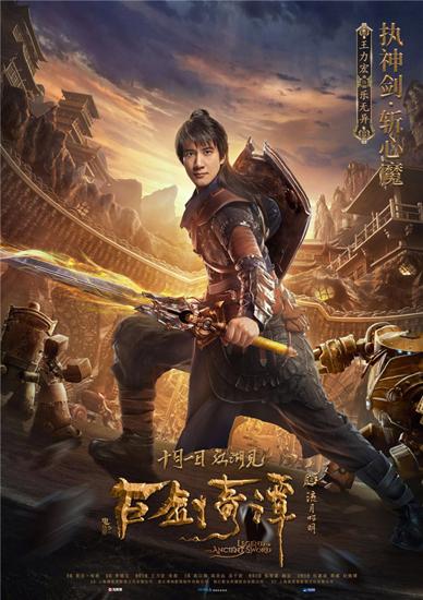 王力宏巡演电影强势来袭   玩转十八般武