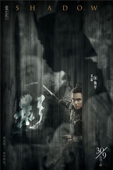《影》今日上映 吴磊化身少年武将意气风发