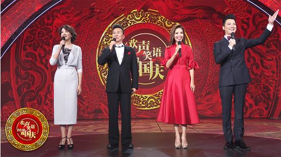 《欢声笑语迎国庆》9月30日央视播出