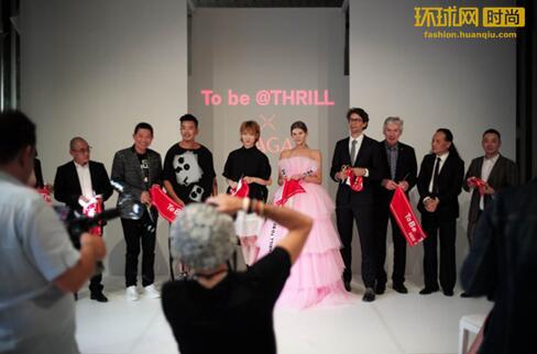 SAGA世家表携手新锐品牌To be @Thrill精彩亮相巴黎时装周