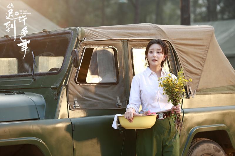 殷桃《你迟到的许多年》曝剧照    军中茉莉清雅迷人