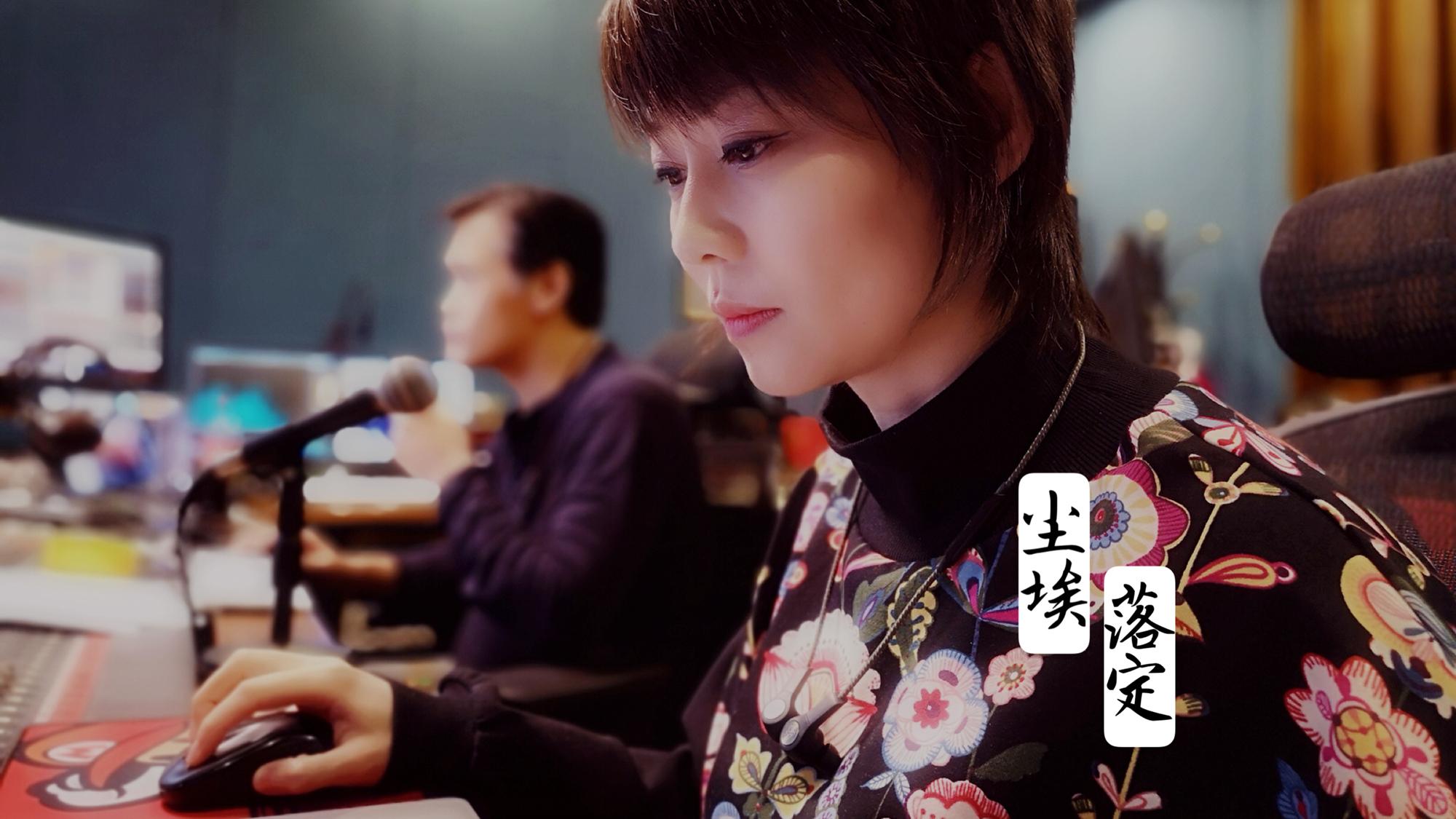 亢竹青加盟舞剧《尘埃落定》 10月31日国家大剧院首演