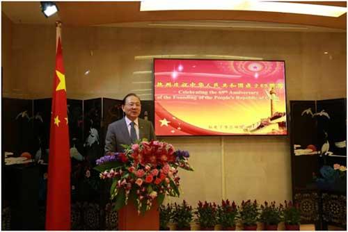 爱丁堡总领馆热烈庆祝中华人民共和国成立69周年