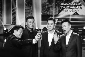 众星加盟国庆晚会讴歌新时代