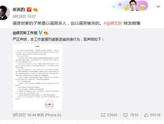 妈啊几日不见张若昀怎么肿成这样了?网友:还以为是杜海涛!