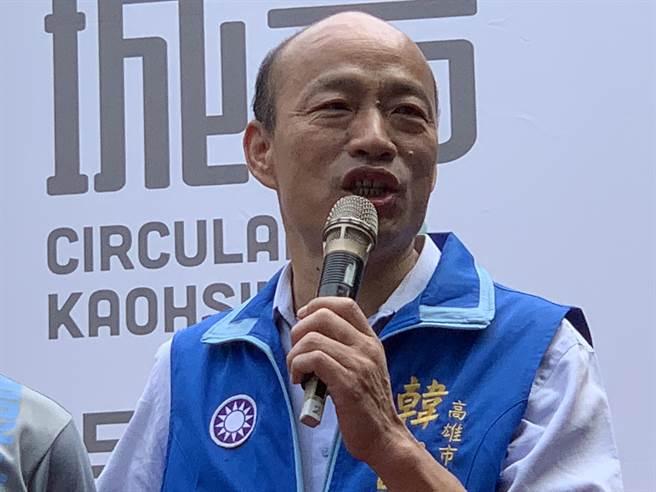 韩国瑜吁选民给他4年机会:若没认真做 从屁股一脚踢出去