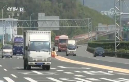 交通运输部:十一假期公路车流量预计增长10%