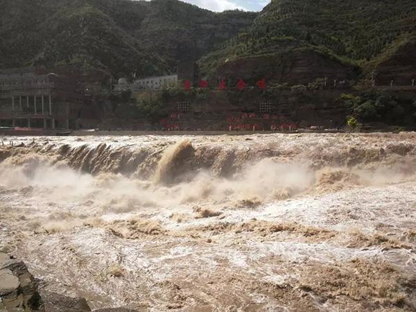 山西:壶口瀑布景区保持较高水位,为安全考虑国庆暂时关闭