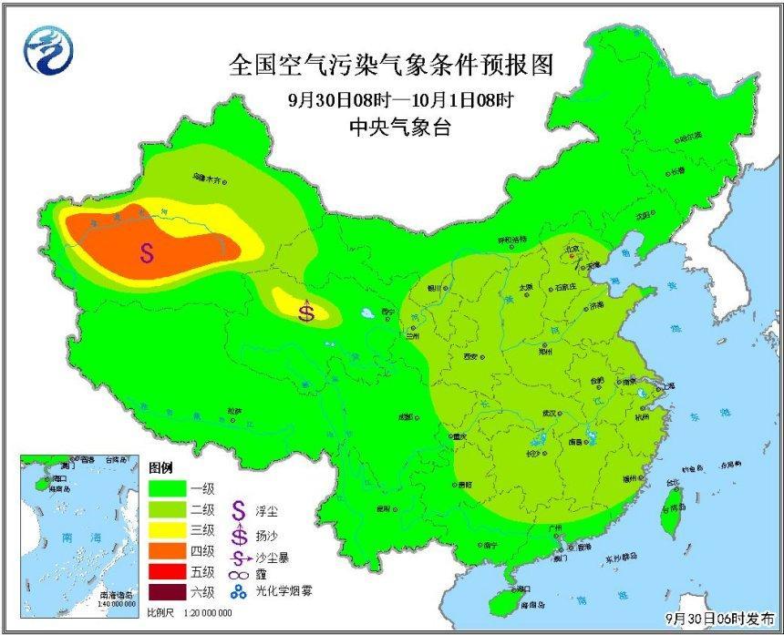 全国大气扩散条件总体较好 无明显霾天气