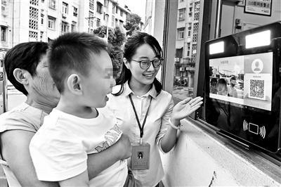 北京市保障房中心正安装人脸识别系统 陌生人多次进出公租房自动报警