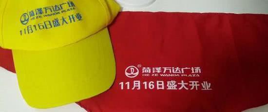 红领巾上印广告 吃相太难看