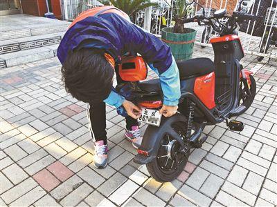 新规后电动自行车现上牌热21家非机动车登记站可办理