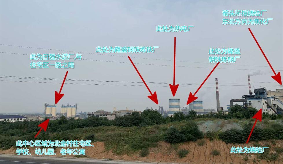 淄博北金村癌症高发,村民投诉企业污染或启动征迁