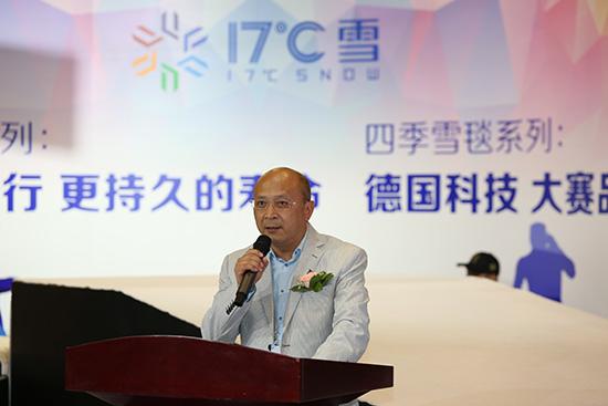 专访十七华集团董事长李明勇:做中国的滑雪驾校 让3亿人上冰雪需要从认知开始