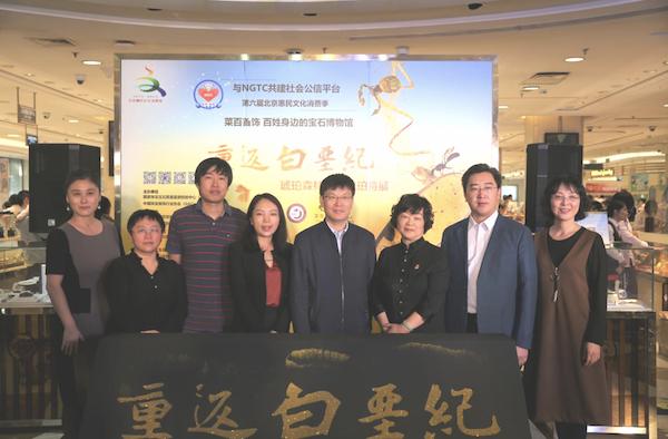 提升NGTC社会公信平台服务能力 夯实升级科技文化惠民工程