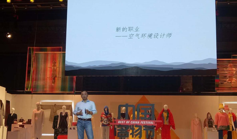 海尔和中国名物节擦出的火花:智慧空气与生活美学