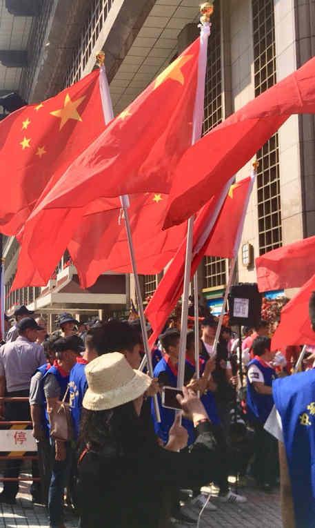 """为了迎接国庆节,台统派高举五星红旗唱响""""中国是我家"""""""