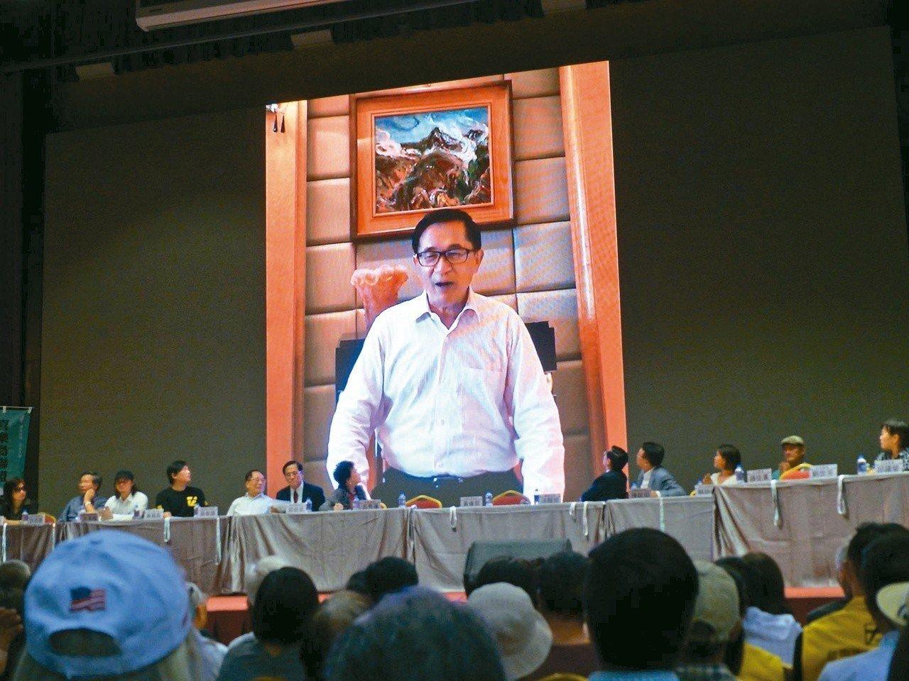 """陈水扁多次违反的""""四不原则"""",台当局法务官员说自己不知道"""