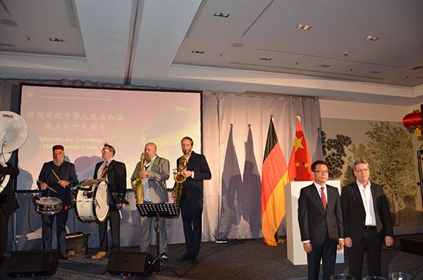 中国驻法兰克福总领馆举行国庆69周年招待会