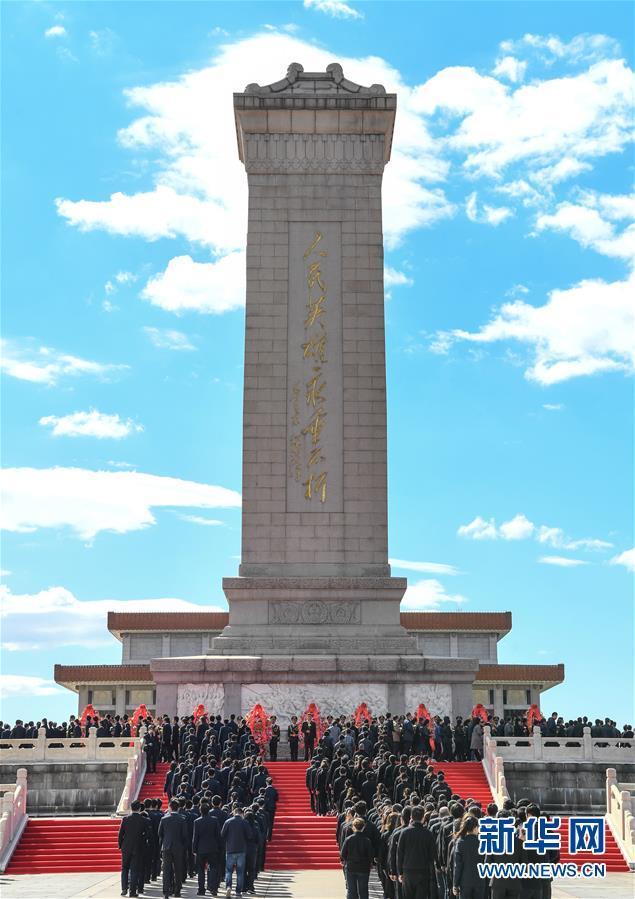 致敬英烈 捍卫荣光——写在英雄烈士保护法实施后首个烈士纪念日