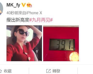 """被传怀上二胎的""""天王嫂""""方媛突然暴瘦,体重只剩39公斤"""
