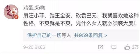 """张雨绮离婚大爆,我却想起美国那个她!做个""""不好欺负""""的女人到"""