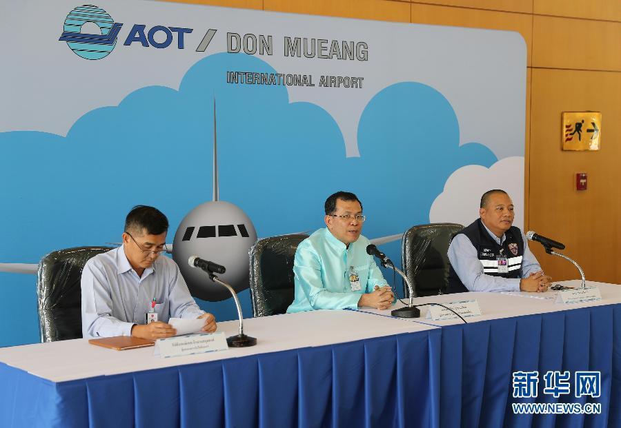 泰国机场负责人致歉:将在5大机场设中国游客入境特别通道