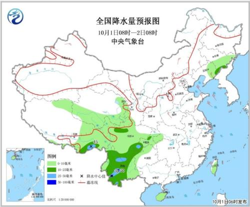 未来三天中国大部天气晴好 四川云南等地有中到大雨