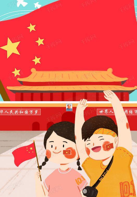 今天,中华儿女共同唱响《我和我的祖国》!