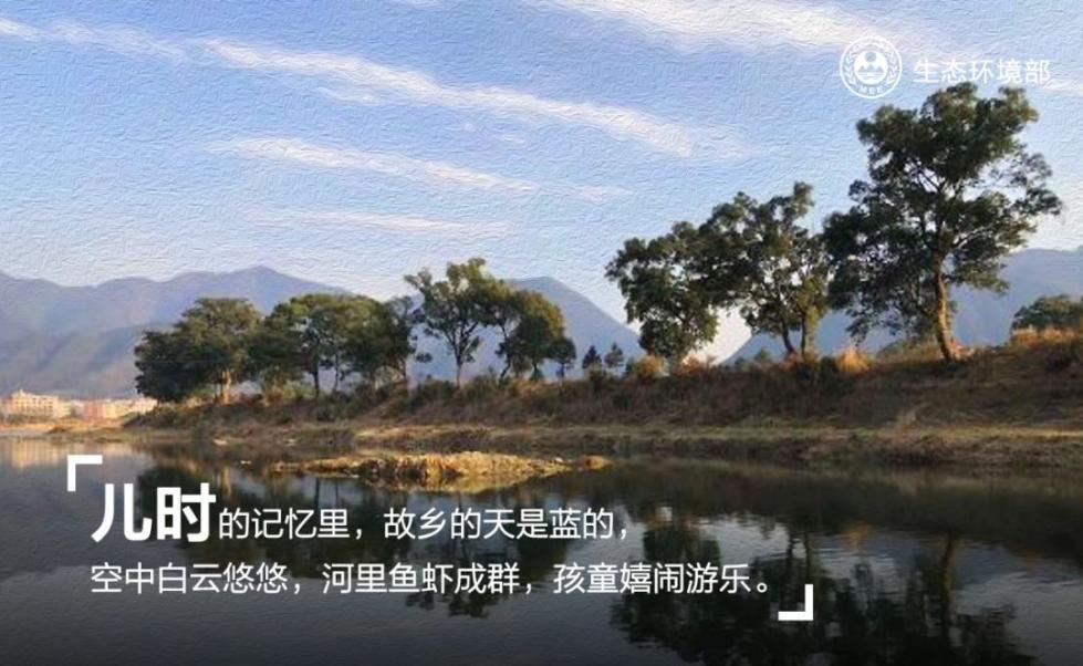 守护美丽中国,我们是当代环保人