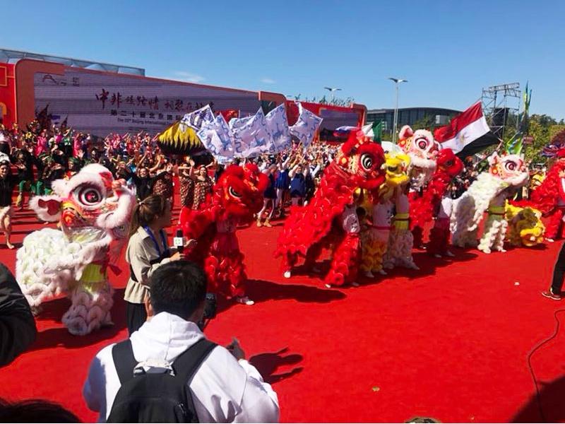 第二十届北京国际旅游节盛大开幕:中非丝路情 相聚在北京