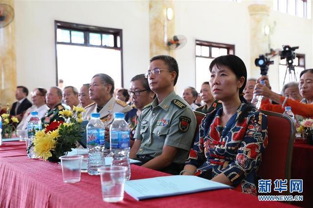 """中越""""两国将军""""洪水诞辰110周年纪念活动在越南举行"""