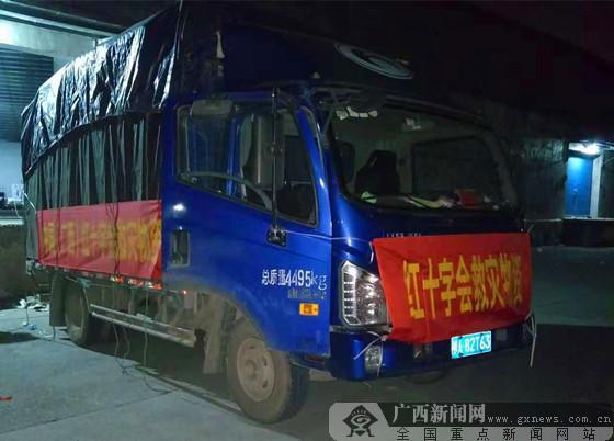 自治区和桂林市红十字会调拨物资救助龙胜受灾群众