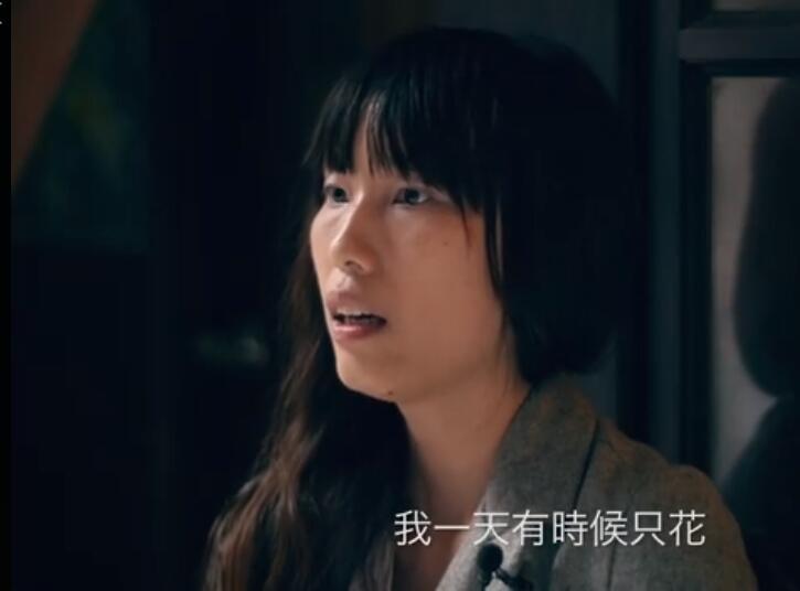 台湾网红问2016力挺蔡英文青年:你赚到248万了吗?