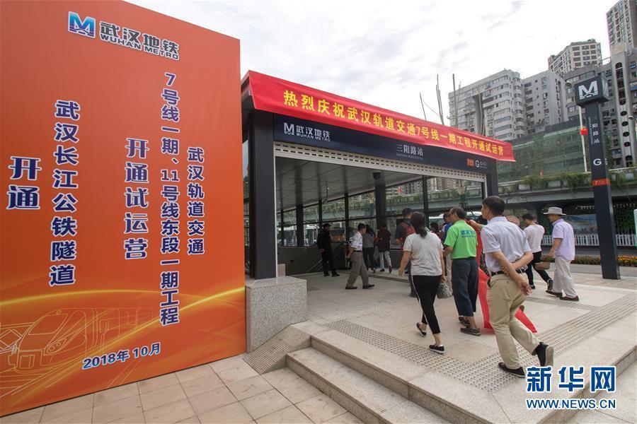 """""""万里长江公铁第一隧""""武汉长江公铁隧道1日正式通车"""