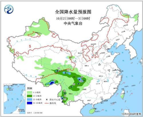 未来三天中国大部天气晴好 西南地区多阴雨