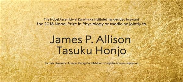 诺贝尔奖公布 但似乎遗漏了一位华人科学家