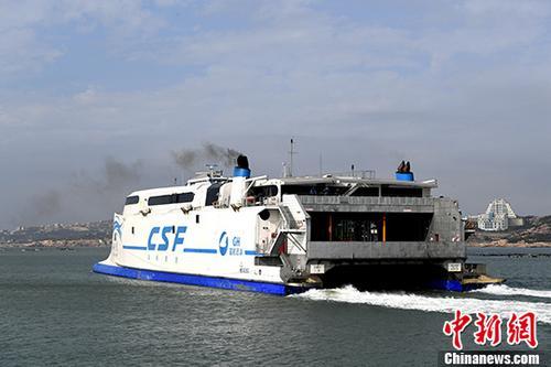 十一黄金周首日:闽台海上发送两岸旅客7000余人次