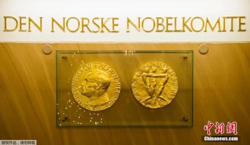 诺贝尔生理或医学奖档案:近10年谁曾载誉而归?